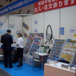 Noleen Zander (Cartographics, AUS) at IMIA co-operative stand at Japan Book Fair