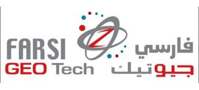 Eng. Zaki M. A. Farsi Group